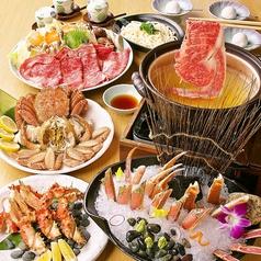 蟹風船 山下公園店のおすすめ料理1
