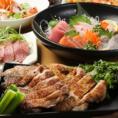 ★3時間飲み放題♪ 但馬鶏&ちらし寿司♪ 【蔵の贅沢】4000円⇒3500円♪