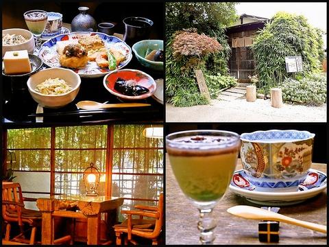 風情ある古民家で体にやさしい玄米と野菜料理をどうぞ。老舗の自然食と精進料理のお店