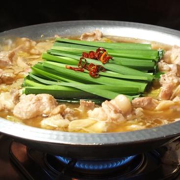 鳥小屋 東山店のおすすめ料理1