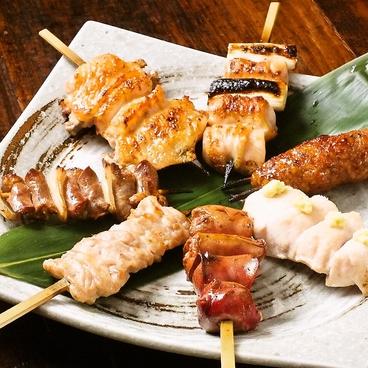 炭火焼き鳥 Kitchen ひよこ 柏西口本店のおすすめ料理1