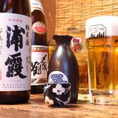 居酒屋 むらさきのおすすめ料理3