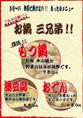 【一人鍋シリーズ】寒い季節に負けないあったかメニュー◎もつ鍋・780円/湯豆腐・580円/おでん680円♪気ままに楽しめる一人鍋メニュー、おすすめです!!