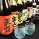 常備100種類以上のお酒!!