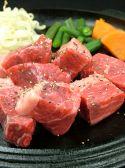 大阪ステーキ かうぼーいのおすすめ料理2