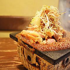 料理メニュー写真日南鶏溶岩焼き