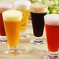 【ビールベースカクテル】<シャンディガフ:サッポロ生ビール黒ラベル+ジンジャーエール><カシスビア:サッポロ生ビール黒ラベル+カシスリキュール><Wブラック:ヱビス プレミアムブラック+コカコーラ>ビール専門店ならではのカクテルをお楽しみください。