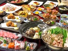 和洋ダイニング みのり家のおすすめ料理1