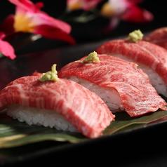 国産牛ビーフ肉寿司(三貫)