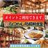 昭和食堂 名駅西口店のロゴ