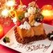 【クーポン◎】お誕生日の方にホールケーキプレゼント♪