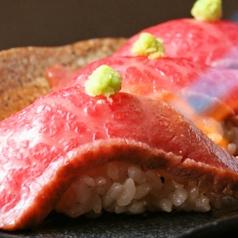 和食 ゆう希のおすすめ料理1