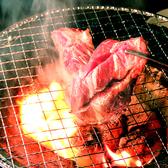焼肉MONSTER 郡山アーケード店のおすすめ料理3