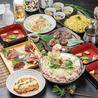 もつ鍋 博多めし もつ道 上野の森さくらテラス店のおすすめポイント3