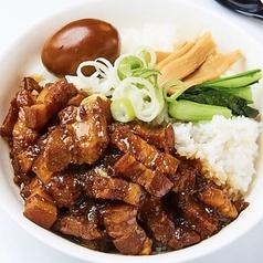 台南食堂の写真