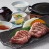和食屋 ふうふや ニトリ狛江SC店のおすすめポイント3