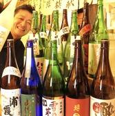 魚酒場 ジェームス吉田屋 姫路駅前店のおすすめ料理2