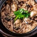 料理メニュー写真牡蠣の土鍋ご飯 2~3人前