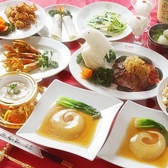北海園のおすすめ料理3