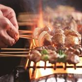 八剣伝 猪名寺店のおすすめ料理3