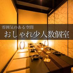 個室居酒屋 牛羊酒場 渋谷店の雰囲気1