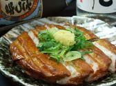 杵屋 京都アバンティ店のおすすめ料理3
