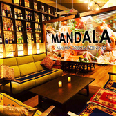 マンダラ Mandala 赤坂店 四日市市のグルメ