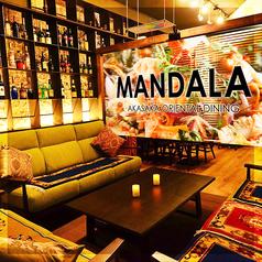 マンダラ Mandala 赤坂店の写真