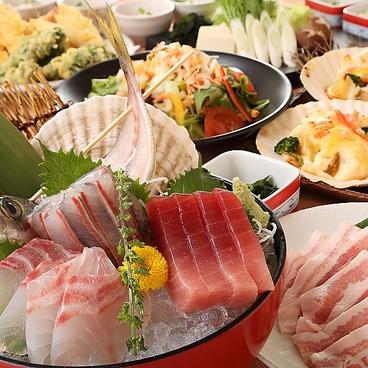 はなの舞 湘南台東口店のおすすめ料理1
