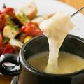 料理メニュー写真野菜を食べる とろ旨チーズフォンデュ