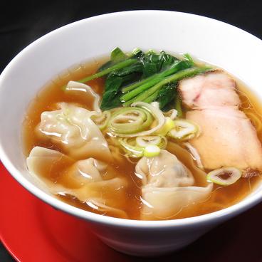錦鯉 きんりのおすすめ料理1
