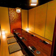 和食個室居酒屋 だいもん特集写真1