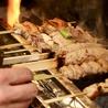 秋田料理 比内地鶏 ひないや 中野店のおすすめポイント1