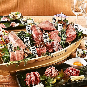 神戸牛焼肉&生タン料理 舌賛 ZESSANのおすすめ料理1