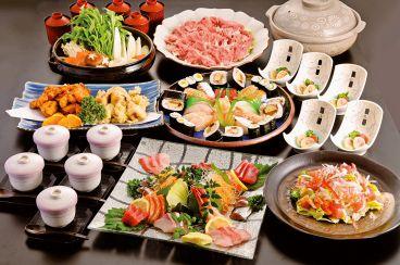 おさかな家 嬉乃のおすすめ料理1