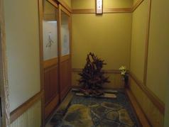 季節料理 みさき 峯の写真