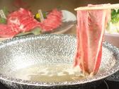 肉屋の創作料理 眞誠のおすすめ料理2