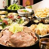 厳選島豚 せいりゅう 田町店のおすすめ料理3