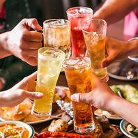 ゆったり宴会に◎宴会特典や飲み放題延長無料サービス!