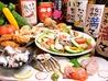長崎厨房 ぬくぬくのおすすめポイント1