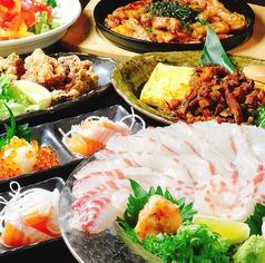 個室居酒屋 ことり 姫路駅前店のおすすめ料理1