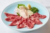 博多 もつ鍋 前田屋 リバーサイド中洲店のおすすめ料理3