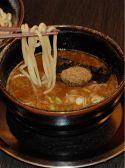 濃厚つけ麺 風雲丸 祇園西原店 広島のグルメ