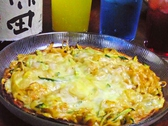 居酒屋 いちよしのおすすめ料理3