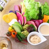 季節のお野菜を和ーニャカウダで!