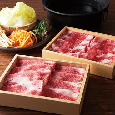 温野菜 しゃぶしゃぶビュッフェ 五日市中央店のおすすめ料理1