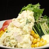 鳥小屋 東山店のおすすめ料理3