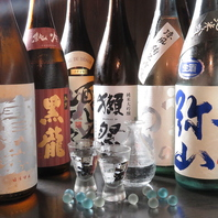 【季節の日本酒ございます】美味しいお酒が飲みたい方へ