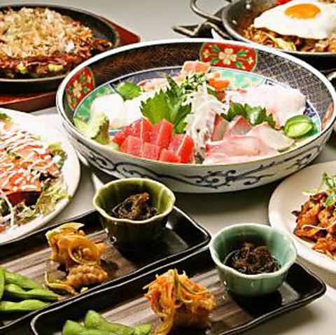 全7品!鉄板料理と魚介を堪能できる♪2200円(税込)コース