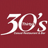 サーティーズ 30'sのロゴ